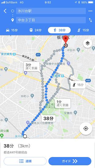 keiro_20180422.JPG